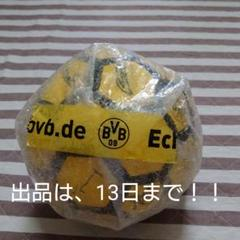 "Thumbnail of ""ドルトムント11〜12シーズンメンバーのサイン入り記念ボール"""