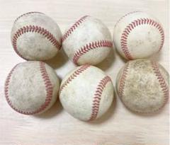 "Thumbnail of ""硬式野球ボール"""