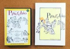 """Thumbnail of """"Labo  Pinocchio  ピノッキオ  ラボライブラリー"""""""