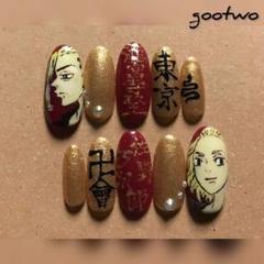 """Thumbnail of """"ネイルチップ ジェルネイル ハンドメイド"""""""