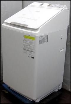 "Thumbnail of ""fm5945jh 日立 電気洗濯乾燥機 ビートウォッシュ 99L 2021年製"""
