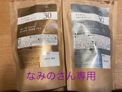 """Thumbnail of """"生活の木 わたしの30日茶"""""""