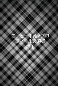 """Thumbnail of """"【おすそ分け】海外チケット(伝票)風メモセット④③-Ⅲ"""""""