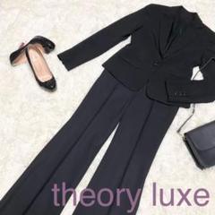 "Thumbnail of ""【theory luxe】スーツ ジャケット パンツ セットアップ ブラック"""