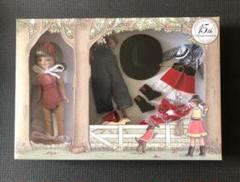 """Thumbnail of """"Tiny Betsy McCall Round Up Gift Set"""""""