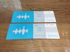 "Thumbnail of ""京都水族館 年間パスポート引換券 オリックス 株主優待 ORIX"""