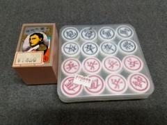 "Thumbnail of ""カブ札と台湾将棋"""