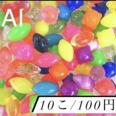 "Thumbnail of ""スーパーボール  すくい遊び 縁日 お祭り 夏祭り プール お風呂"""