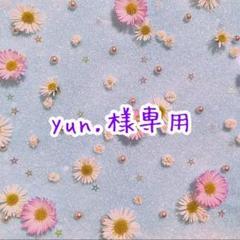 "Thumbnail of ""yun.様専用"""