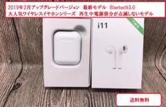 "Thumbnail of ""Bluetooth イヤホン ワイヤレスイヤホン i11 最新版 最安価格"""