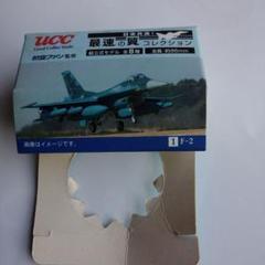 "Thumbnail of ""自衛隊航空機F-2"""
