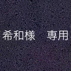 """Thumbnail of """"マタニティブラジャー"""""""