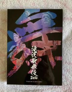 "Thumbnail of ""【滝沢歌舞伎2014】〈初回生産限定ドキュメント盤〉"""