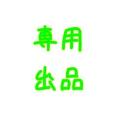 "Thumbnail of ""こどう様専用 BONES  DVDコレクターズボックス シーズン1〜9"""