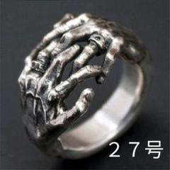 """Thumbnail of """"スカル ハンド リング シルバー メンズ 指輪 おしゃれ 人気 27号"""""""