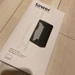 """Thumbnail of """"tower ティッシュペーパー マグネットケース"""""""
