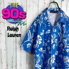 "Thumbnail of ""90's ラルフローレン ポニーロゴ刺繍 ボタニカルオールオーバー アロハシャツ"""