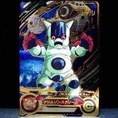 "Thumbnail of ""弱体化!  ルード  ドラゴンボールヒーローズ UM9-GTCP8"""