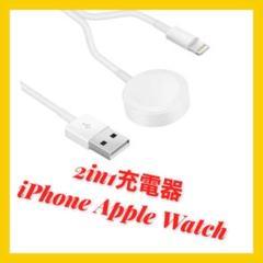"Thumbnail of ""2in1充電器 アップルウオッチ iPhone 充電 ケーブル ++"""