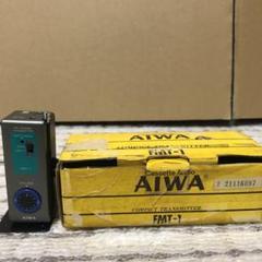 """Thumbnail of """"AIWA  FMステレオトランスミッター FM T-1"""""""
