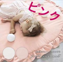 "Thumbnail of ""【新品】 再入荷! フリルマット 子供 ピンク"""