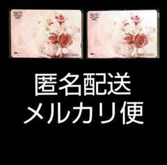 "Thumbnail of ""クオカード QUO カード    1000円分"""