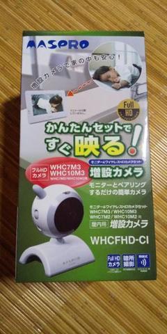 "Thumbnail of ""マスプロ電工 屋内用 増設カメラ WHCFHD-CI"""
