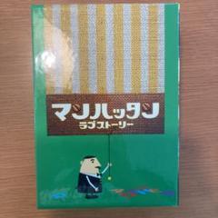 """Thumbnail of """"マンハッタンラブストーリー DVD-BOX〈初回限定生産・7枚組〉"""""""