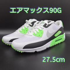 """Thumbnail of """"ナイキ エアマックス 90G ゴルフシューズ ライム メンズ 27.5cm"""""""