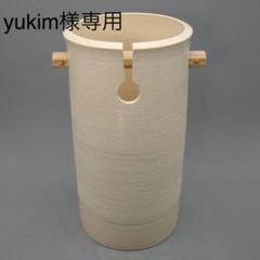 "Thumbnail of ""高さ42cm 傘立 手付白色 傘立て 信楽焼 陶器(簡易敷バッド付)"""