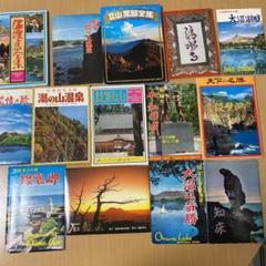 "Thumbnail of ""昭和レトロ 観光地 ポストカードセット"""