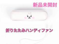 """Thumbnail of """"BT21 BTS 折りたたみハンディファン LED懐中電灯 RJ ジン"""""""