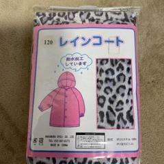 """Thumbnail of """"レインコート 120cm キッズ"""""""