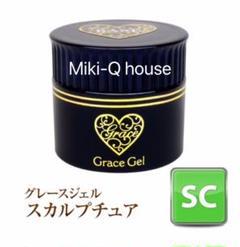 "Thumbnail of ""♡即購入OK♡【新品】★グレースジェルスカルプチュア 15ml★"""