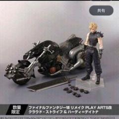 """Thumbnail of """"FINAL FANTASY VII REMAKE PLAY ARTS改 クラウド"""""""