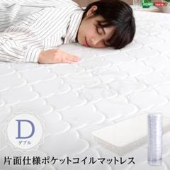 """Thumbnail of """"格安 ダブル シェエラ ポケットコイル マットレス ベッド"""""""