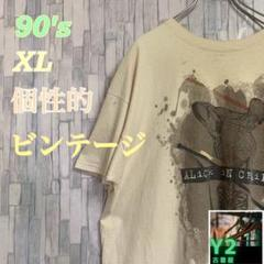 "Thumbnail of ""古着★Tシャツ バンドT alice in chains 90's   XL"""