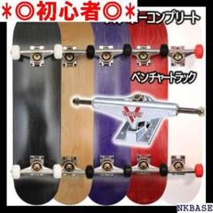 "Thumbnail of ""◎初心者◎ レンチ付き w00 コンプリート カナディアン のスケートボード 5"""