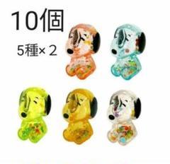 """Thumbnail of """"スヌーピー ぷかぷかシャカシャカ 縁日すくい 人形すくい 10個セット 夏祭り"""""""