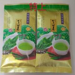 """Thumbnail of """"【大和茶】特上かぶせ茶100g×2袋 緑茶/煎茶"""""""
