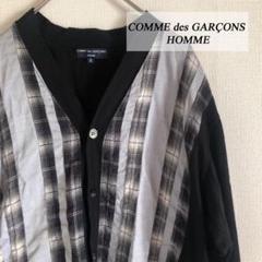 "Thumbnail of ""COMME des GARÇONS HOMME コムデギャルソンオムカーディガン"""