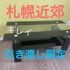 "Thumbnail of ""センターガラステーブル 引き取り限定"""