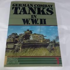 "Thumbnail of ""GERMAN  COMBAT  TANKS  IN  W.WⅡ"""