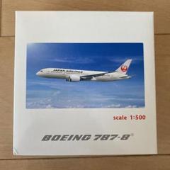 "Thumbnail of ""【hogan】 JAL B787-8 (JA822J) 1/500 日本航空"""