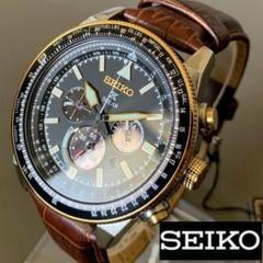 "Thumbnail of ""【新品】SEIKO PROSPEX ソーラー ダイバーズ セイコー メンズ腕時計"""