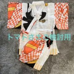 """Thumbnail of """"【トマトさまご検討用】浮世絵 個性派 甚平"""""""