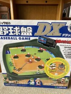 "Thumbnail of ""野球盤DX"""