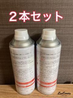 "Thumbnail of ""HFC-152a 400ml ガス缶2本※LayLax:ハイバレットガスと同成分"""