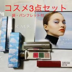 "Thumbnail of ""RMK アイシャドウ+グロス メイベリン リップ コスメ3点まとめ売り"""