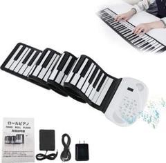 """Thumbnail of """"ロールピアノ 88鍵盤 電子 MIDI対応 英語パネル 128音色 キーボード"""""""